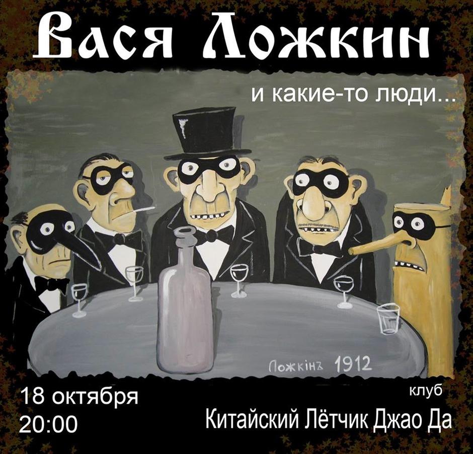 Кодирование от алкоголя мнение православной церкви